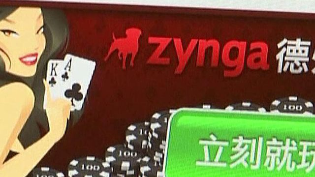 FBN's Shibani Joshi on Zynga's announcement today that it will add 10 new games to its lineup online.